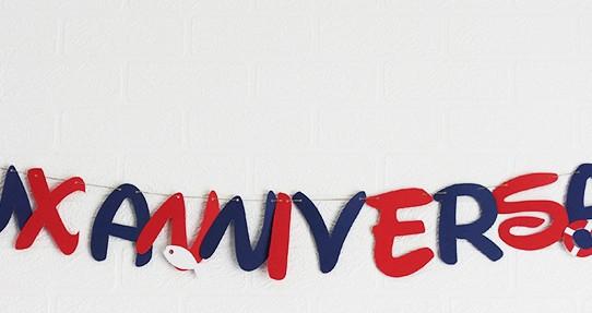 guirlande anniversaire marin rouge bleu nuit